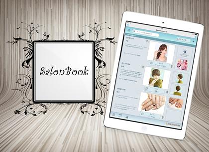 salonbook-img